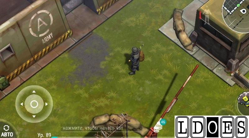 Вход в бункера альфа Last Day on Earth Survival