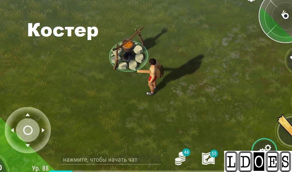 Костер - Last Day on Earth Survival